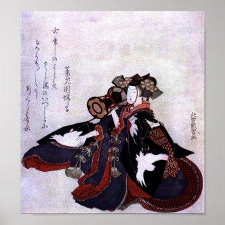 Japanese Art Print 2 print