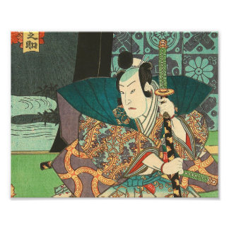 Japanese Art - Samurai In Beautiful Kimono Photo Print
