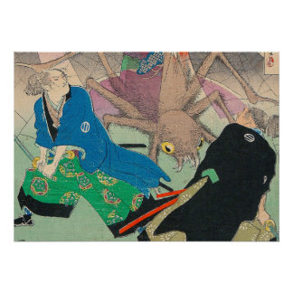 Japanese Art - Two Samurais Fighting A Spider Lady Posters