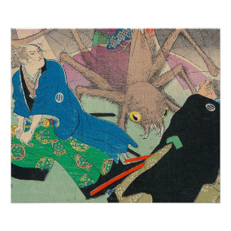 Japanese Art - Two Samurais Fighting A Spider Lady Print