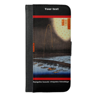 Japanese artist Utagawa Hiroshige and your text. iPhone 6/6s Plus Wallet Case