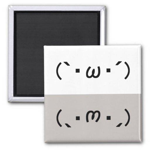 Japanese ASCII Art「シャキーン」&「ショボーン」dishwasher magnet Imán Cuadrado