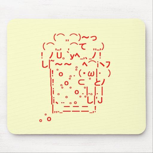 Japanese ASCII Art「beer」赤色 Mouse Pad