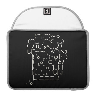 Japanese ASCII Art「beer」 Sleeve For MacBooks