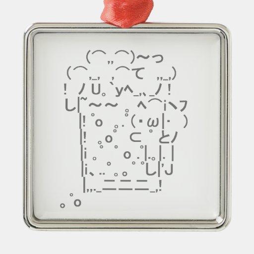 "One Line Ascii Art Metal : Japanese ascii art ""beer metal ornament zazzle"