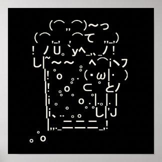 "Japanese ASCII Art ""beer"" Poster"