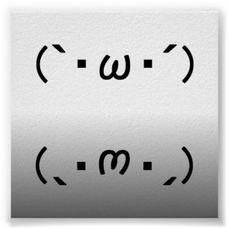 "Japanese ASCII Art ""plain gauze Keen"" & ""shiyobon"" Poster"