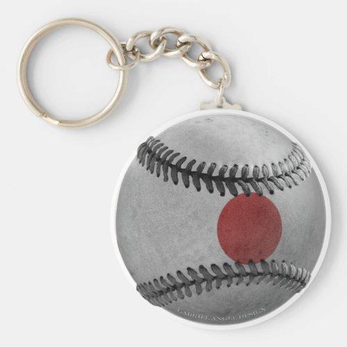Japanese Baseball Keychain