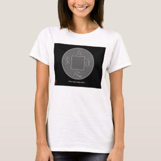 Japanese Basin T-Shirt