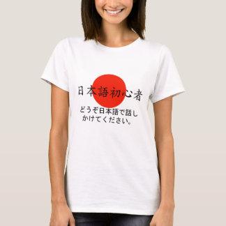 Japanese Beginner Talk to Me in Japanese T-shirt