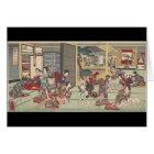 Japanese birth ceremony - notecard