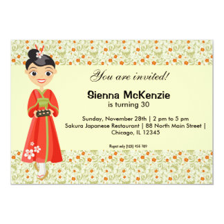 Japanese Food Invitations Announcements Zazzle - Birthday invitation in japanese