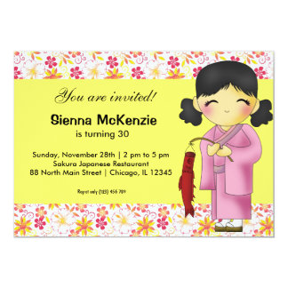 Japanese Birthday Invitations Announcements Zazzle - Birthday invitation in japanese