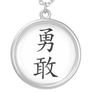 Japanese  Bravery Kanji Necklace