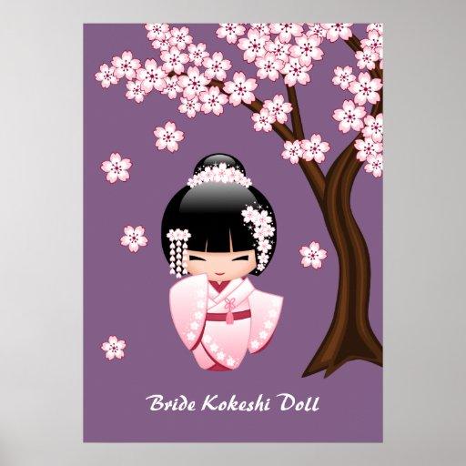 Japanese Bride Kokeshi Doll Print