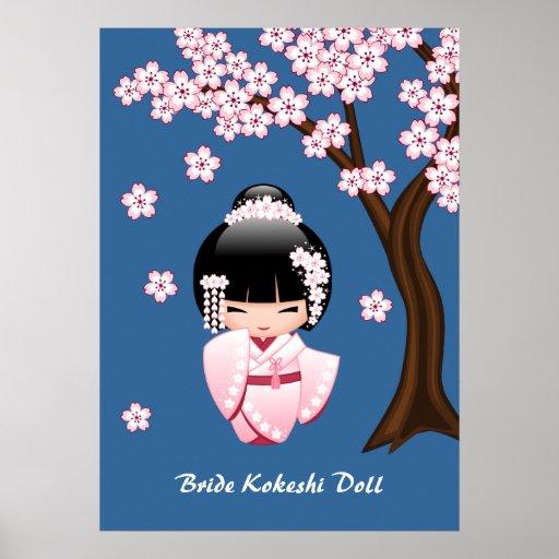 Japanese Bride Kokeshi Doll Poster