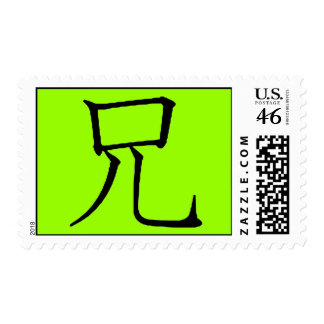 Japanese Brother symbol language text graphics Stamps
