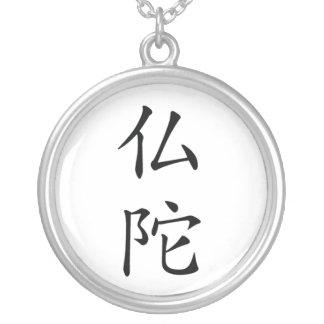 Japanese Buddha Kanji Necklace