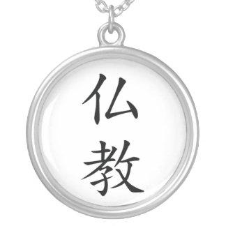 Japanese Buddhism Kanji Necklace