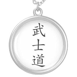 Japanese Bushido Code of Samurai Kanji Necklace