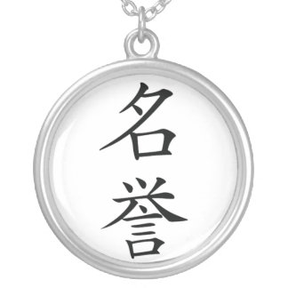 Japanese Bushido Honor Kanji Necklace