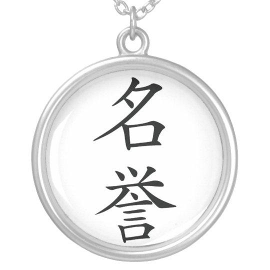 Japanese Bushido Honor Kanji Necklace Zazzle
