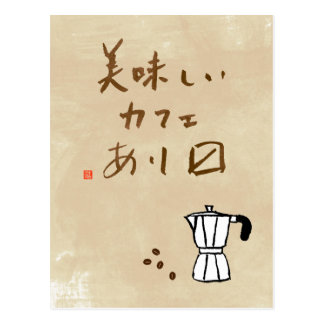 """Japanese cafe sign """"We serve delicious coffee """" Postcard"""