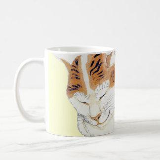Japanese Calico Cat Quote Gift Mug