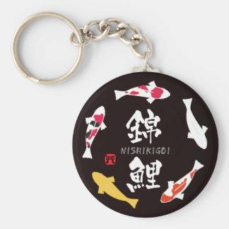 Japanese Carp (Koi or Nishikigoi) Keychains