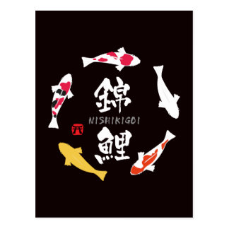 Japanese Carp (Koi or Nishikigoi) Postcard