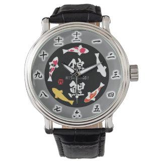 Japanese Carp (Koi or Nishikigoi) Wristwatch