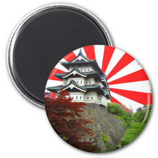 Japanese Castle 2 Inch Round Magnet