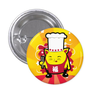 Japanese Cat Chef Pinback Button