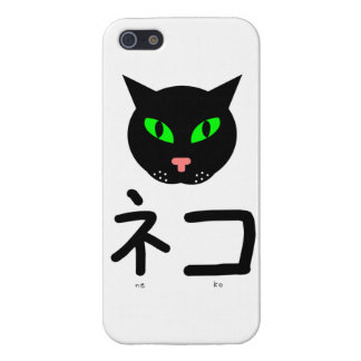 Japanese Cat iPhone Case iPhone 5 Covers