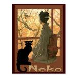 Japanese Cat Neko Postcard at Zazzle