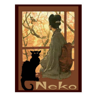 Japanese Cat Neko Postcard