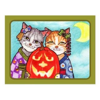 Japanese cats with pumpkin postcard