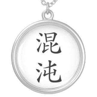 Japanese Chaos Kanji Necklace