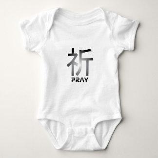 Japanese-Char-Pray-(White) Tees