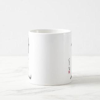 Japanese character coffee mug 'Moonlight'