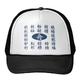 Japanese character regarding the boat black mesh hat