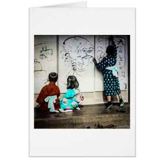 Japanese Children Painting on Paper Walls Vintage Card