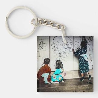 Japanese Children Painting on Paper Walls Vintage Keychain