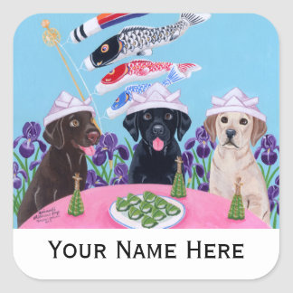Japanese Children's Day Labradors Personalized Square Sticker