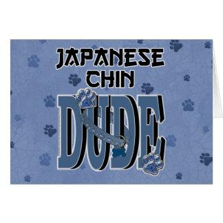 Japanese Chin DUDE Card