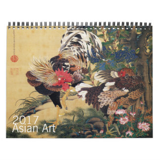 Japanese Chinese Art Rooster Year 2017 Calendar