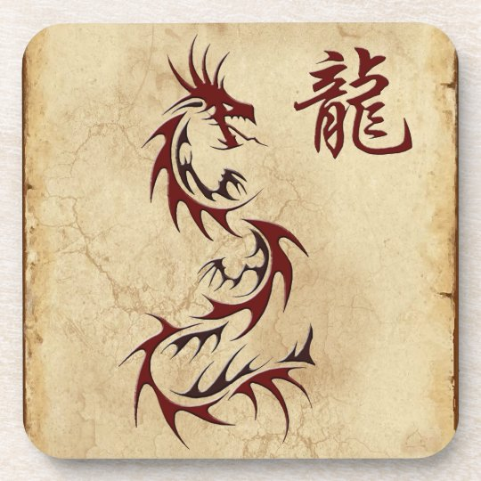 Japanese Chinese Dragon Asian Art Coasters