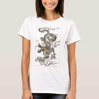 Japanese/Chinese Dragon - Double Sided T-Shirt 2