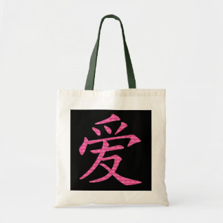 Japanese Chinese Love Symbol from Hearts Canvas Bag