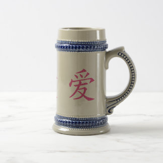 Japanese Chinese Love Symbol from Hearts Beer Stein